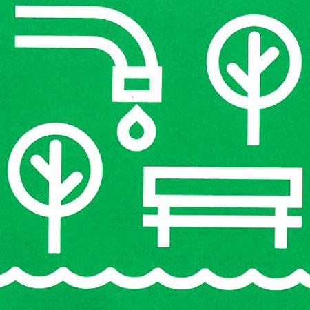 IBA BASEL Wasserspiele - Kunst im Landschaftspark Wiese